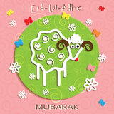 Muslim community festival of sacrifice Eid Ul Adha greeting card. Background with sheep Stock Image