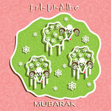 Muslim community festival of sacrifice Eid Ul Adha Royalty Free Stock Photography