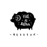 Muslim community festival of sacrifice Eid-Ul-Adha greeting card. With silhouette sheep Stock Photography