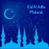 Muslim Community Festival of sacrifice Eid-Ul-Adha. Vector illustration Royalty Free Stock Image