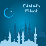 Muslim Community Festival of sacrifice Eid-Ul-Adha. Vector illustration Royalty Free Stock Photo