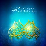 Muslim community Holy Month of Ramadan Kareem. Stock Photo