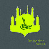 Muslim community Holy Month of Ramadan Kareem. Royalty Free Stock Photos