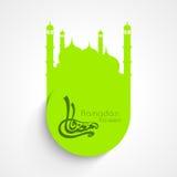 Muslim community Holy Month of Ramadan Kareem. Stock Image