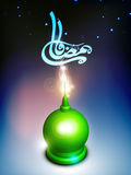Muslim community holy month Ramadan Kareem background. Stock Photo