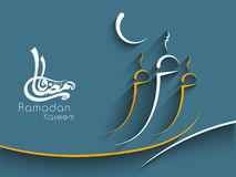 Muslim community holy month Ramadan Kareem background Stock Image