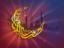 Muslim community holy month Ramadan Kareem background Stock Images