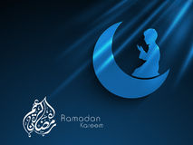 Muslim community holy month Ramadan Kareem backgroundoly Month of Ramadan Kareem. Royalty Free Stock Photo