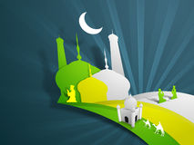 Muslim community Holy Month of Ramadan Kareem. Royalty Free Stock Photo