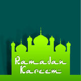 Muslim community Holy Month of Ramadan Kareem. Stock Image