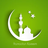 Muslim community Holy Month of Ramadan Kareem. Concept for Muslim community Holy Month of Ramadan Kareem