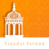 Muslim community Holy Month of Ramadan Kareem. Royalty Free Stock Image