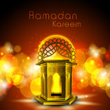 Muslim community Holy Month of Ramadan Kareem. Stock Images