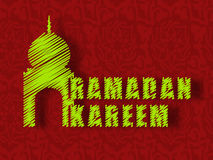 Muslim community Holy Month of Ramadan Kareem.Concept for Muslim community Holy Month of Ramadan Kareem. Stock Photography