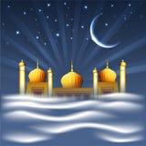 Muslim community Holy Month of Ramadan Kareem. Royalty Free Stock Images