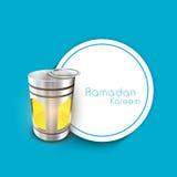 Muslim community Holy Month of Ramadan Kareem. Royalty Free Stock Image