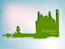 Muslim community Holy Month of Ramadan Kareem. Stock Photo