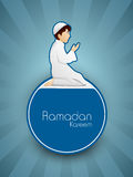 Muslim community Holy Month of Ramadan Kareem. Royalty Free Stock Photography