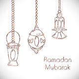 Muslim community Holy Month of Ramadan Kareem.Month of Ramadan Kareem. Royalty Free Stock Photos