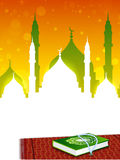 Muslim community Holy Month of Ramadan Kareem.unity Holy Month of Ramadan Kareem. Stock Photos