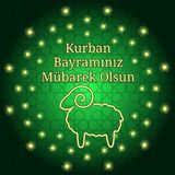 Muslim community kurban bayram - festival of sacrifice Eid Ul Adha dark background. Circle geometrical islamic motif or ornament. Muslim community kurban bayram Stock Images
