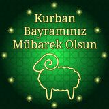 Muslim community kurban bayram - festival of sacrifice Eid Ul Adha dark background. Circle geometrical islamic motif or ornament. Muslim community kurban bayram Stock Image