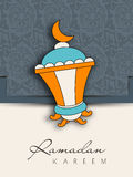 Muslim community Muslim community Holy Month of Ramadan Kareem. Stock Photos