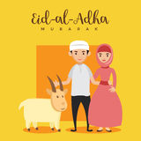 Muslim Couple Eid Al Adha Greeting Card - Healthy Lamb For Qurban Stock Photo