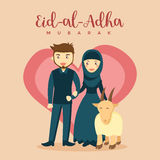 Muslim Couple Eid Al Adha Greeting Card - Love Qurban. Muslim Couple Eid Al Adha Greeting Card For Social Media Royalty Free Stock Photography