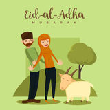 Muslim Couple Eid Al Adha Greeting Card - The Perfect Lamb. Muslim Couple Eid Al Adha Greeting Card For Social Media Royalty Free Stock Image