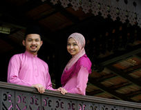Muslim couple Stock Image