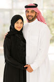 Muslim couple holding hands Royalty Free Stock Photos