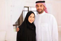 Muslim couple home Stock Photo