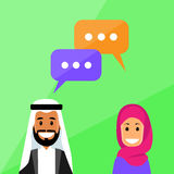 Muslim Couple People Talking Chat Communication Royalty Free Stock Photo