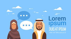 Muslim Couple People Talking Chat Communication Social Network Man and Woman Traditional Clothes Arabic Stock Photography