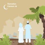 Muslim Couple Ramadan Kareem Mosque Religion Holy Month Royalty Free Stock Image