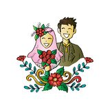 Muslim couple wedding card. White background royalty free illustration