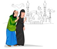 Muslim couple Royalty Free Stock Image