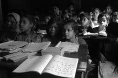 Muslim Education Stock Images
