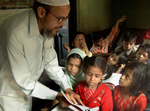 Muslim Education Stock Photo
