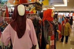 Muslim fair Stock Image