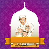 Muslim family and mosque background royalty free illustration