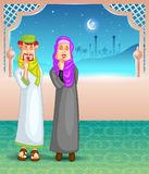 Muslim family offering Eid namaaz. In vector vector illustration