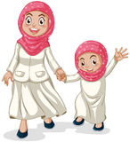 Muslim family Royalty Free Stock Images