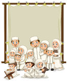 Muslim. Family and wooden frame Royalty Free Stock Photos