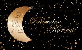 The Muslim feast of the holy month of Ramadan Kareem Royalty Free Stock Image