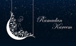 The Muslim feast of the holy month of Ramadan Kareem. Vector Stock Photos