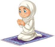 Muslim Stock Photos
