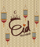 Muslim Festival Day calligraphy of text Eid Mubarak Stock Photography