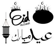 Muslim Festival Day calligraphy of text Eid Mubarak. Style Royalty Free Stock Image